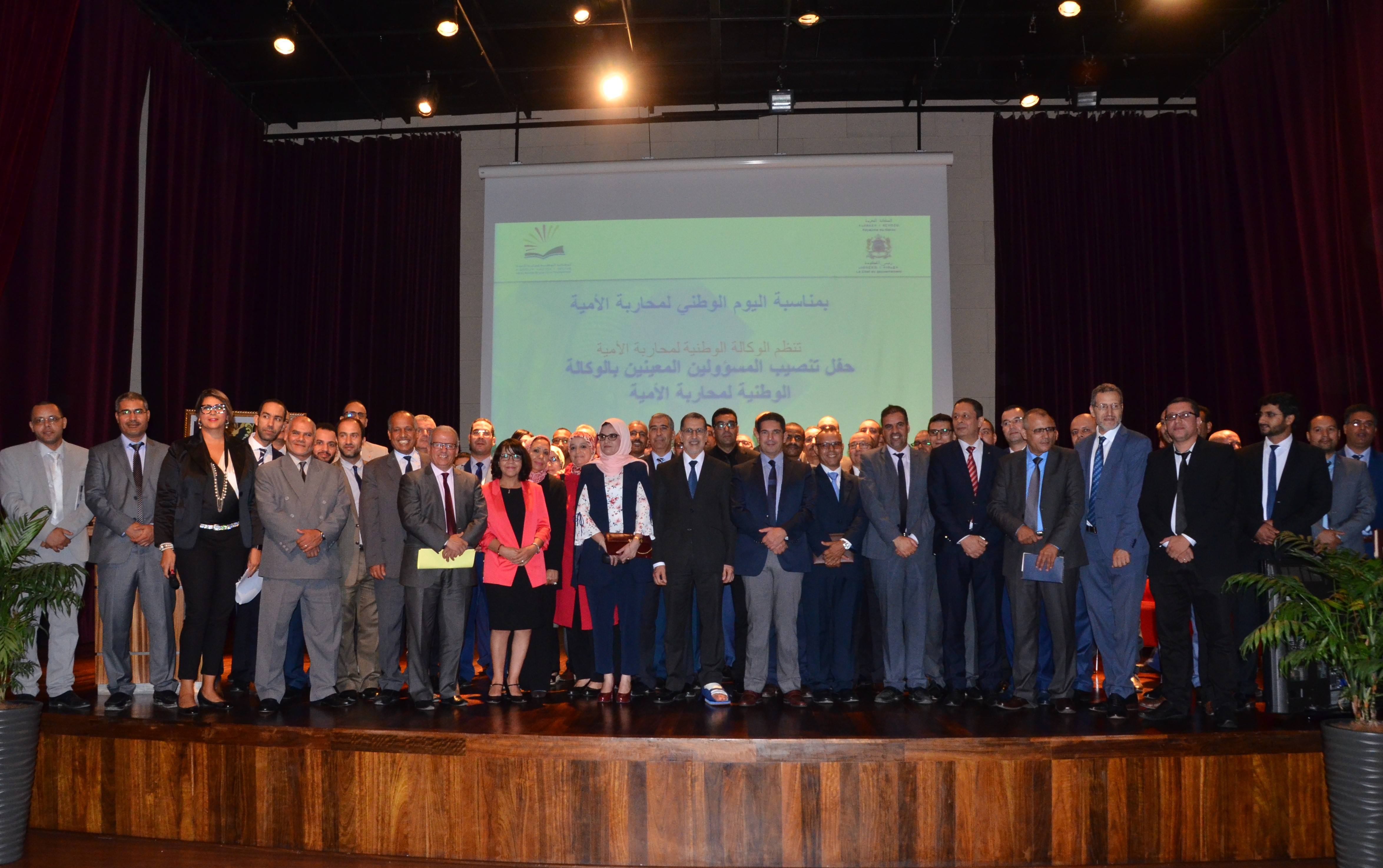 Le Chef Du Gouvernement Nous Pouvons Vaincre L Analphabetisme A Condition De Conjuguer Nos Efforts Et D Opter Pour Les Partenariats Chef Du Gouvernement Royaume Du Maroc
